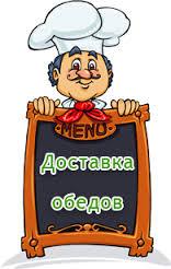 4-faktora-chto-by-vospolzovatsya-uslugoj-dostavka-edy-v-kieve-na-nashem-sajte-delivero-com-ua