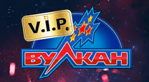 Виды игровых автоматов онлайн-казино в Казино Вулкан Вип